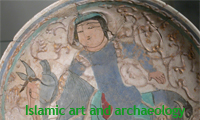 Islamic art and archaeology